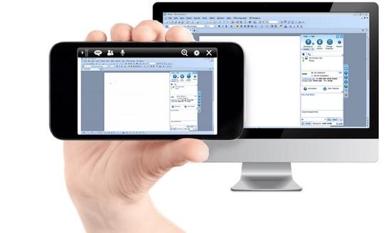 Videokonferenz Lösungen für alle Branchen verfügbar